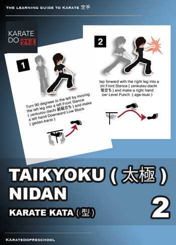 Taikyoku Nidan   Karatedo Preschool